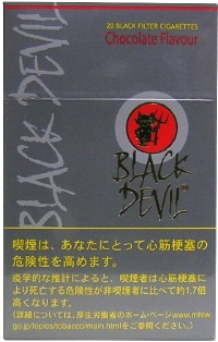 balck devil chocolate flavour.jpg