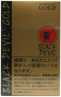 balck devil gold.jpg