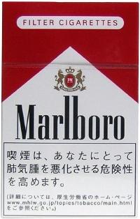 marlboro box.jpg