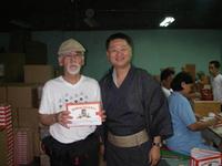 mr.tsuge yamamoto-thumb-220x165-271.png