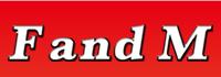 たばこ用品販売のエフアンドエム公式ホームページ