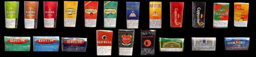 シャグたばこ